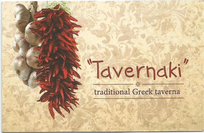 Taverna 3
